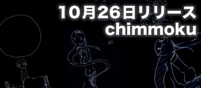 121022-img